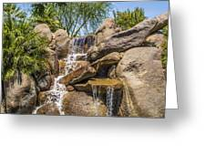 Falls At Jackalope Ranch Greeting Card