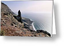Famara Cliffs On Lanzarote Greeting Card