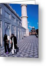 Family At Taj Mahal Greeting Card