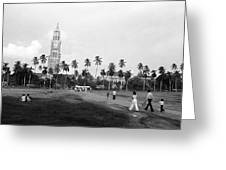 Family Crossing Oval Maidan Greeting Card