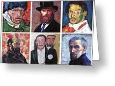 Famous Artist Self Portraits Greeting Card