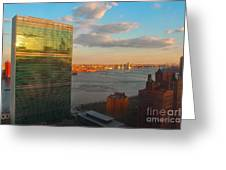 United Nations Secretariat With Chrysler Building Reflection Greeting Card