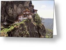 Famous Tigers Nest Monastery Of Bhutan 12 Greeting Card