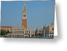 Famous Venice Italy Greeting Card