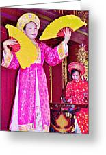 Fan Dancer And Monochord Player In Court Music Show At Citadel Of Nguyen Dynasty In Hue-vietnam Greeting Card