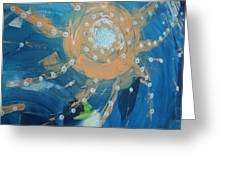 Fanciful Abstract Greeting Card