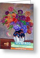 Fanciful Bouquet Greeting Card