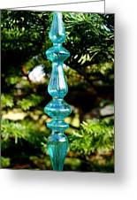 Fancy Blue Ornament Greeting Card