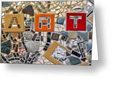 Fancy Mosaic Greeting Card