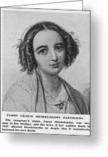 Fanny Caecilie Mendelssohn  Sister Greeting Card