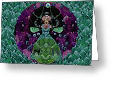 Fantasy Cat Fairy Lady On A Date With Yoda. Greeting Card