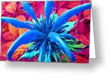 Fantasy Flower 1 Greeting Card