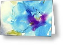 Fantasy Flower II Greeting Card