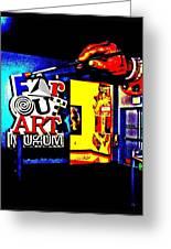 Far Out Art Museum At Wonderworks Greeting Card
