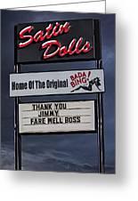 Farewell Boss Greeting Card