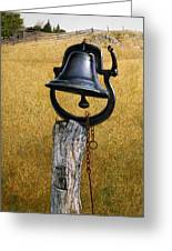 Farm Bell Greeting Card