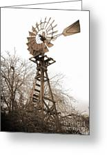 Farm Windmill In Sepia Greeting Card