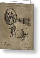 Farmer's Windmill Greeting Card