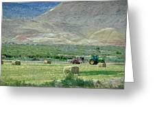 Farming Greeting Card