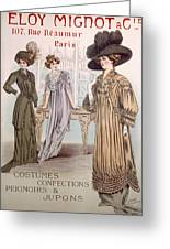 Fashion Advert For Eloy Mignot Greeting Card