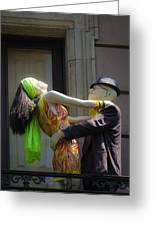 Fashion Dolls Dancing Greeting Card