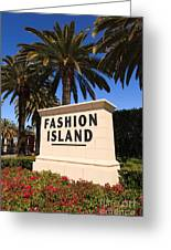 Fashion Island Sign In Orange County California Greeting Card by Paul Velgos