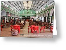 Fast Food Hall In Valladolid Greeting Card