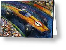Fastcar Greeting Card