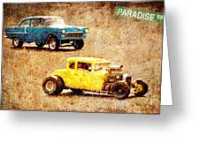 Fastest Car In The Valley Greeting Card