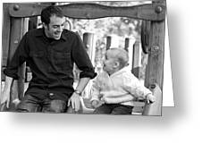 Father And Son II Greeting Card