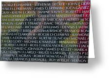 Fathers Sons And Brothers Of The Wall Greeting Card