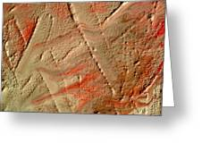 Fault Lines Greeting Card