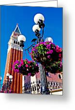 Faux Italy Greeting Card
