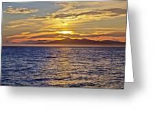 Feb14_2014 040 Greeting Card