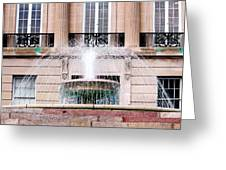 Federal Building Fountain Greeting Card