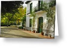 Federico Garcia Lorca Home Greeting Card