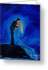 Feeling Safe In Your Arms Greeting Card