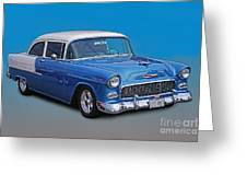 Feeling The Blues Greeting Card