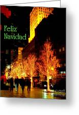 Feliz Navidad - Merry Christmas In New York - Trees And Star Holiday And Christmas Card Greeting Card
