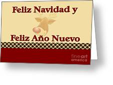 Feliz Navidad Reindeer Greeting Card by JH Designs