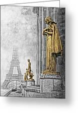 femmes de Paris Greeting Card