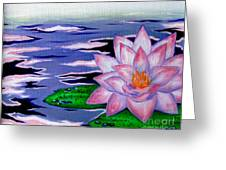 Fengshui Lotus Greeting Card