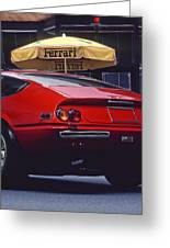 Ferrari Greeting Card