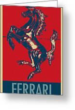 Ferrari Stallion In Hope Greeting Card