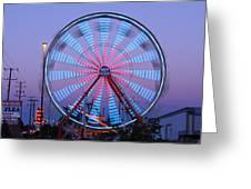 Ferris At Dusk Greeting Card