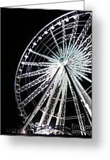 Ferris Wheel 1 Greeting Card