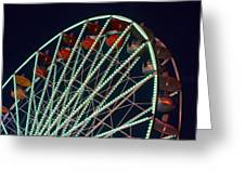 Ferris Wheel After Dark Greeting Card