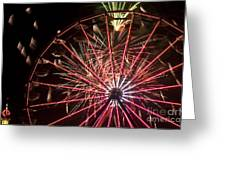 Ferris Wheel And Fireworks Greeting Card