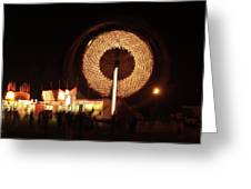 Ferris Wheel Spin Greeting Card