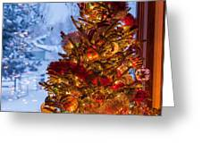 Festive Christmas Tree Greeting Card